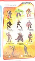 Marvel-Toybox-Thanos01.jpg