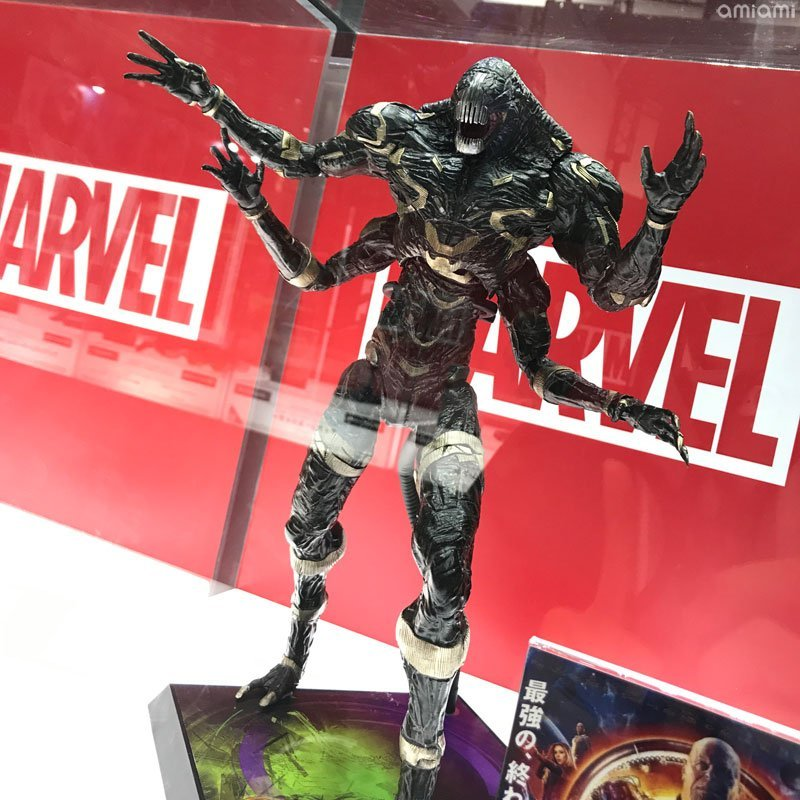 Marvel Hot Toys Corvus Glaive