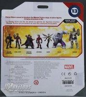 Marvel-Toybox-Thanos-Figure02.jpg