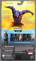 Marvel-Legends-Avengers-Infinity-War-Black-Panther03.jpg