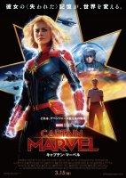captain_marvel_ver21_xlg.jpg