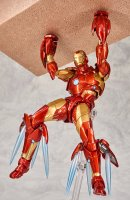 Revoltech-Bleeding-Edge-Iron-Man-24.jpg